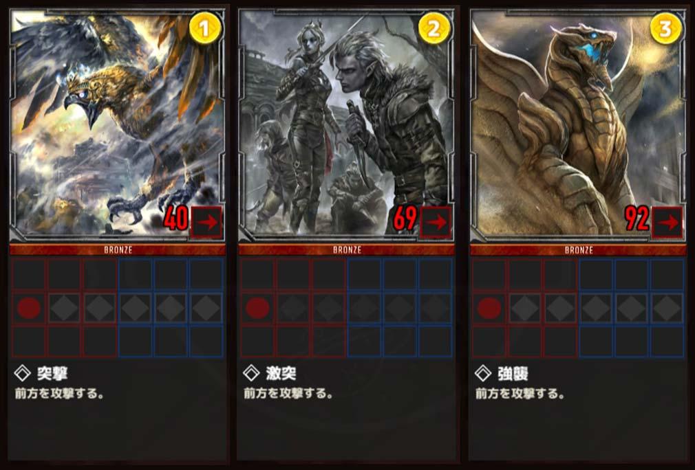 クリプトアルケミスト(Crypto Alchemist)クリケミ カード『突撃』『激突』『強襲』紹介イメージ