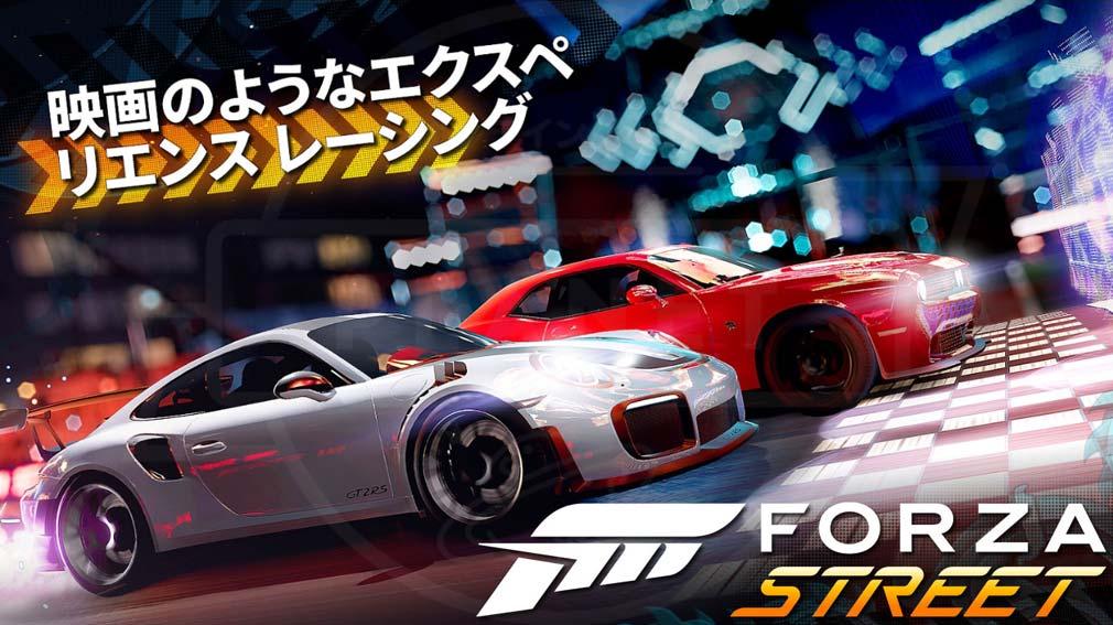 Forza Street(フォルツァ・ストリート) メインイメージ