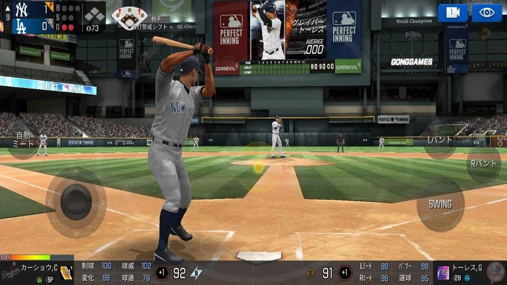 MLBパーフェクトイニング2020 プレイスクリーンショット