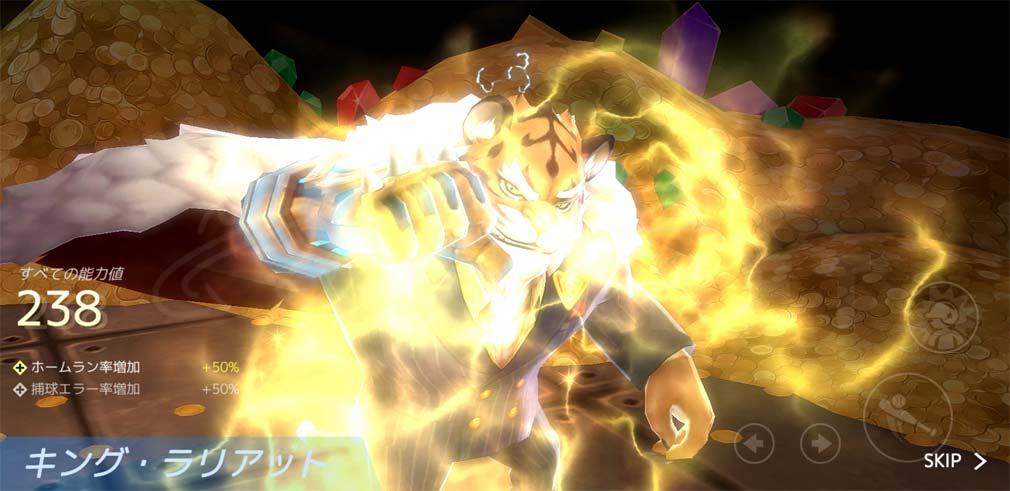 ベースボールスーパースターズ(ベボスタ) キャラクター『キング・ラリアット』獲得スクリーンショット