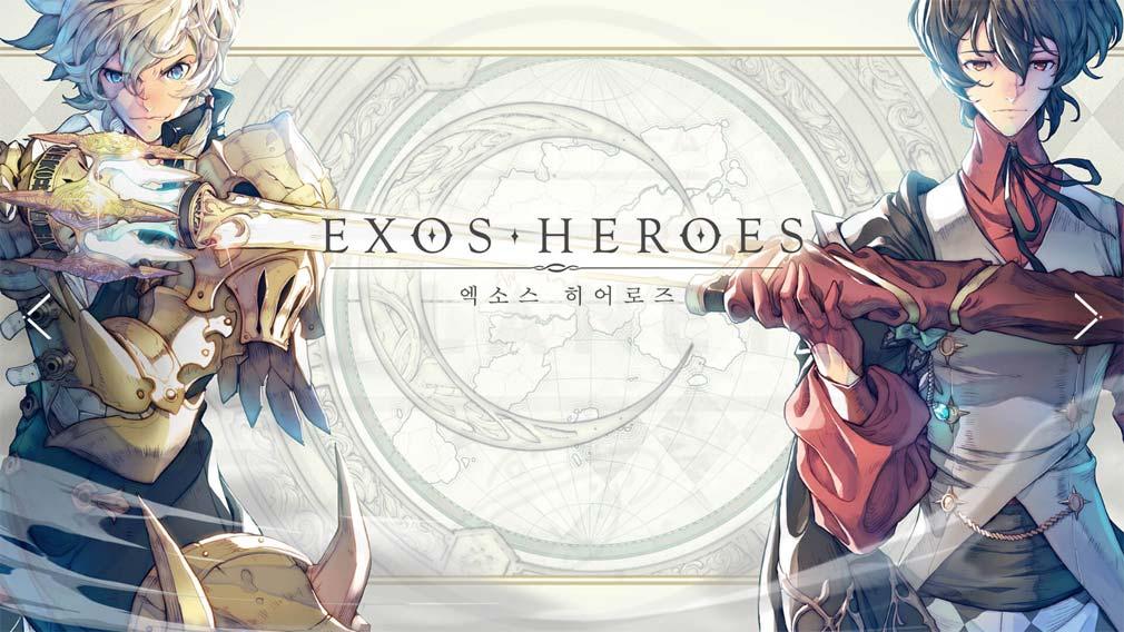 Exos Heroes (エグゾス ヒーローズ) これまでの世界情勢紹介イメージ