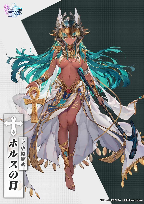 Storia 宝物娘 (ストーリア) 秘宝擬人化キャラクター『ホルスの目』紹介イメージ