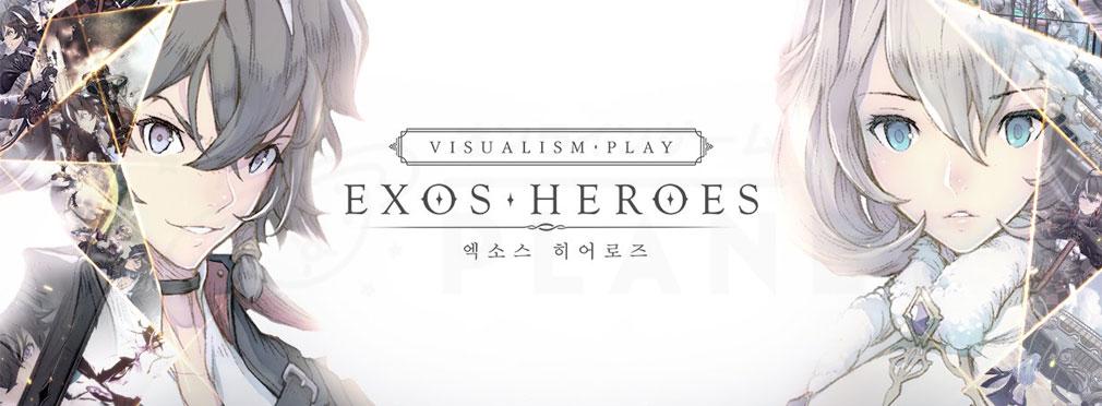 Exos Heroes (エグゾス ヒーローズ) フッターイメージ