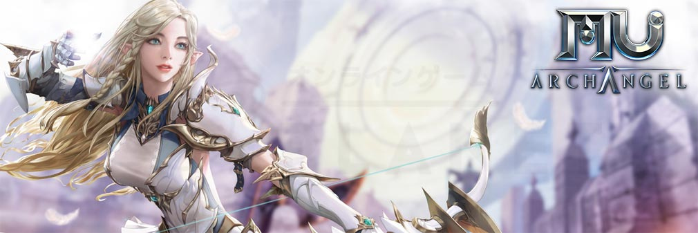 MU Archangel(MUアークエンジェル) フッターイメージ