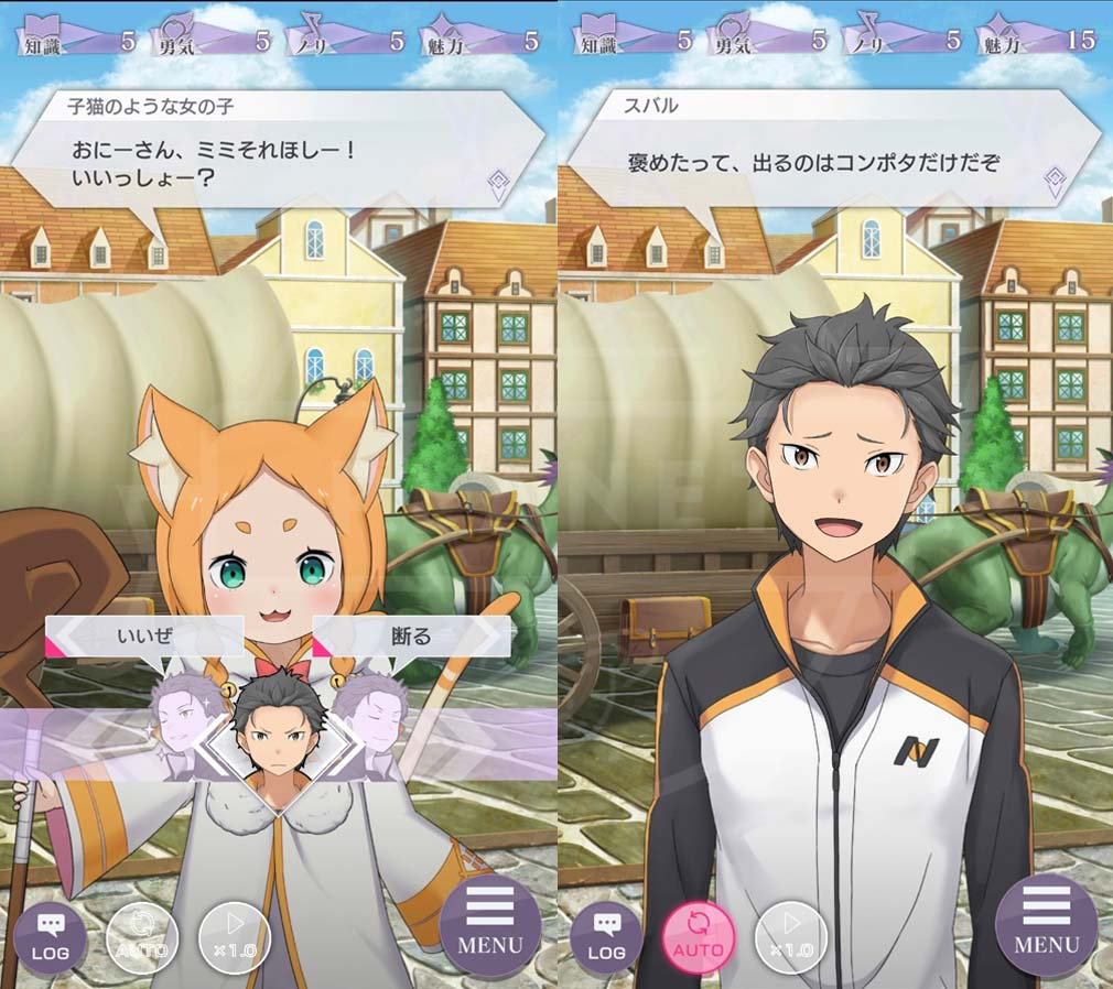 Re:ゼロから始める異世界生活 Lost in Memories(リゼロス) 『ミミルート』スクリーンショット