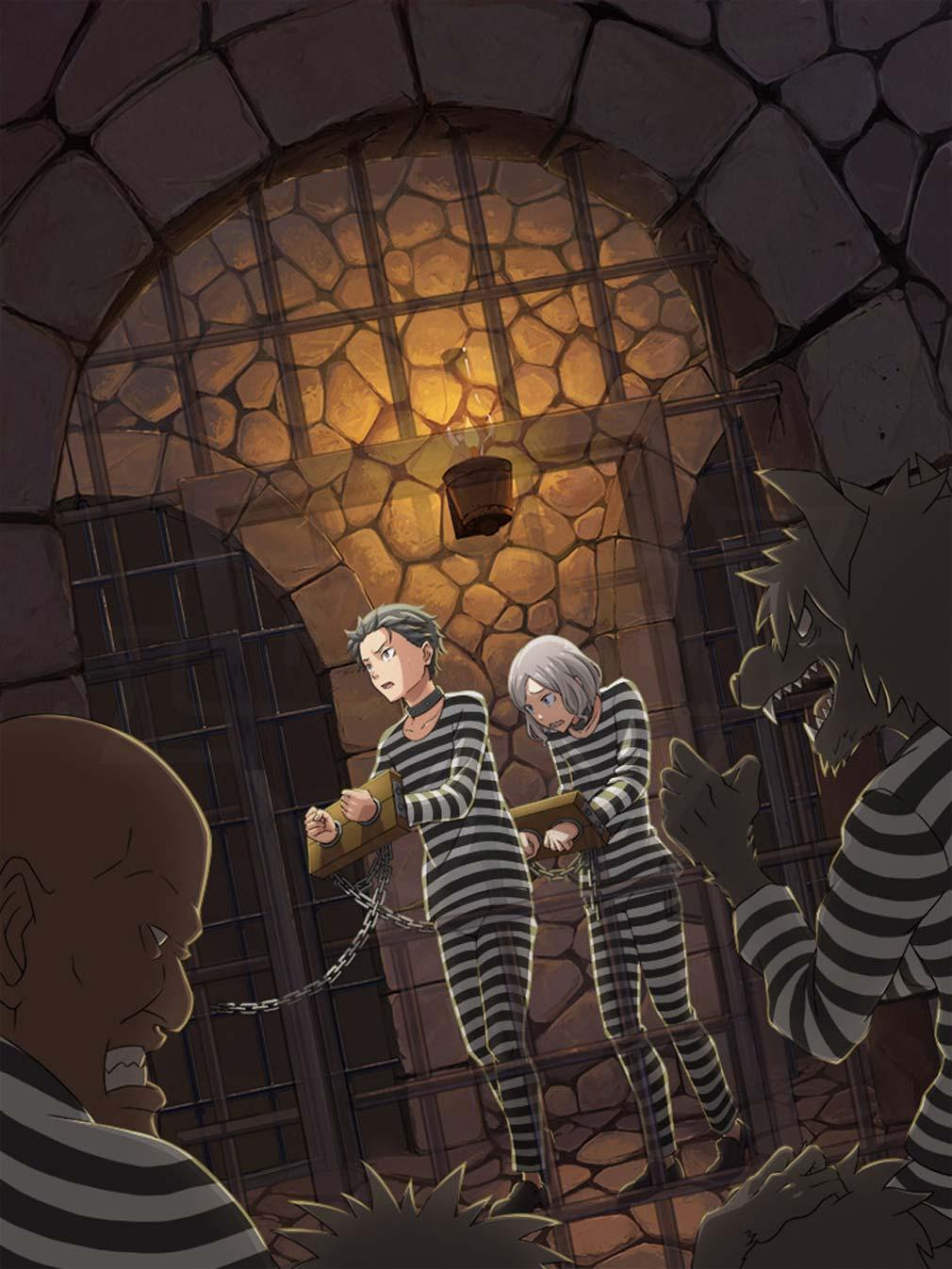 Re:ゼロから始める異世界生活 Lost in Memories(リゼロス) とある事件に巻き込まれ逮捕されてしまったスクリーンショット