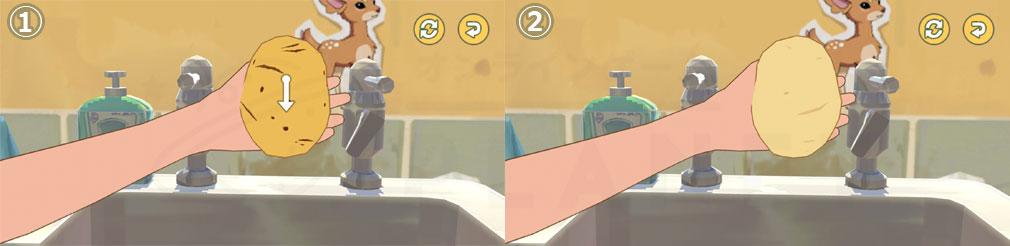 こもりライフ 『フライドポテト』の作り方スクリーンショット