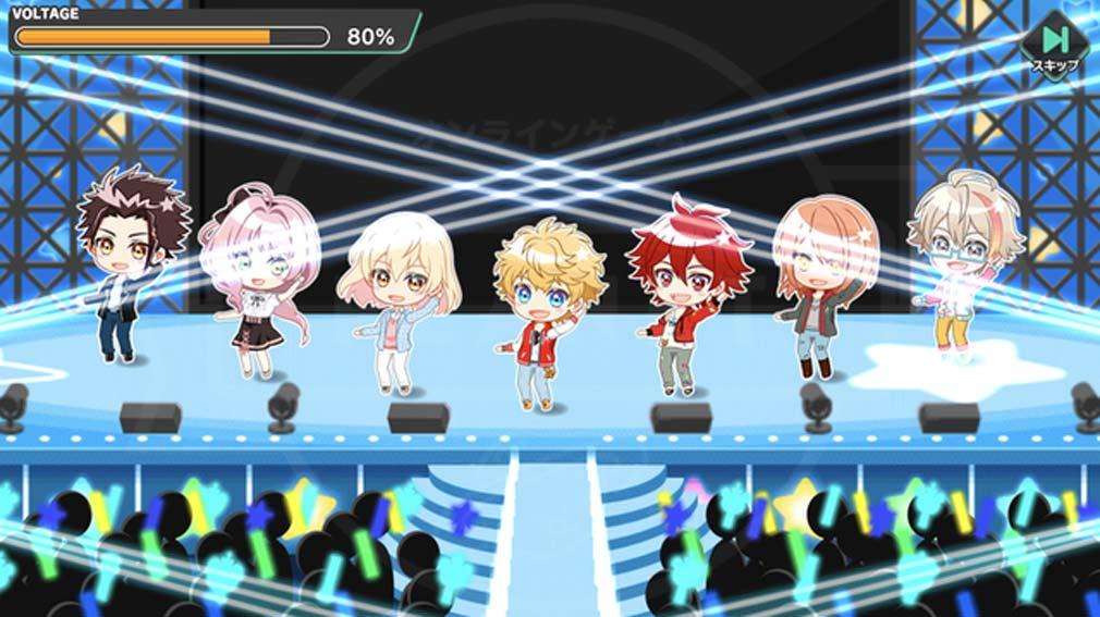 アイチュウ Étoile Stage(エトステ) 『LIVEパート』スクリーンショット