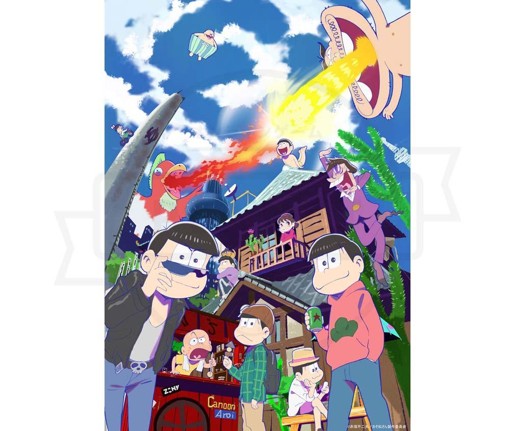 新TVアニメ版『おそ松さん』キービジュアル