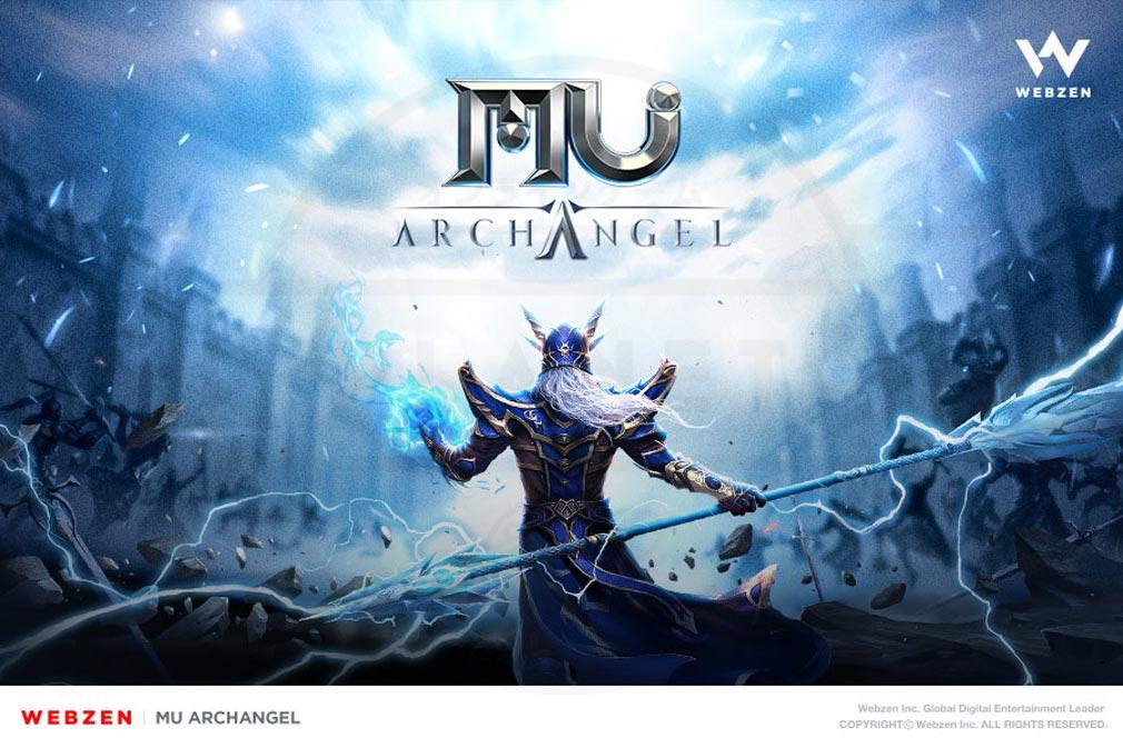 MU Archangel(MUアークエンジェル) メインイメージ