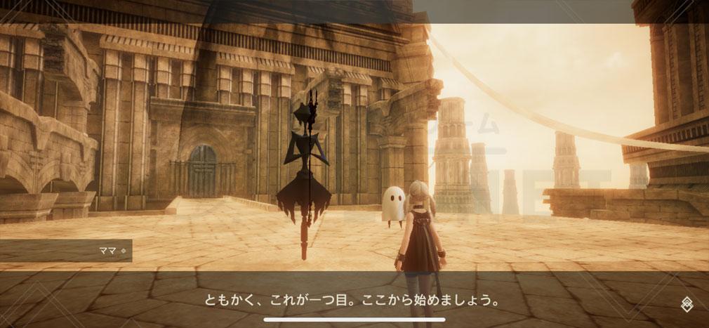 NieR Re[in]carnation(ニーア リィンカーネーション)リィンカネ 『黒いカカシ』スクリーンショット