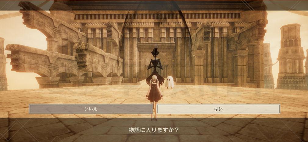 NieR Re[in]carnation(ニーア リィンカーネーション)リィンカネ 『黒いカカシ』から物語を開始するスクリーンショット