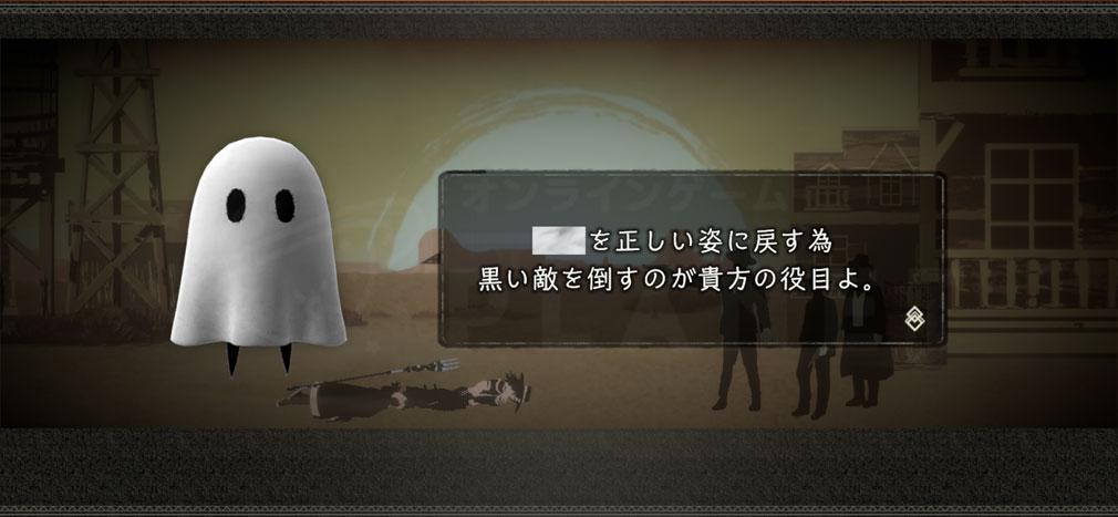 NieR Re[in]carnation(ニーア リィンカーネーション) 『白い少女』と『ママ』の倒すべき『敵』であると導いてくれるスクリーンショット