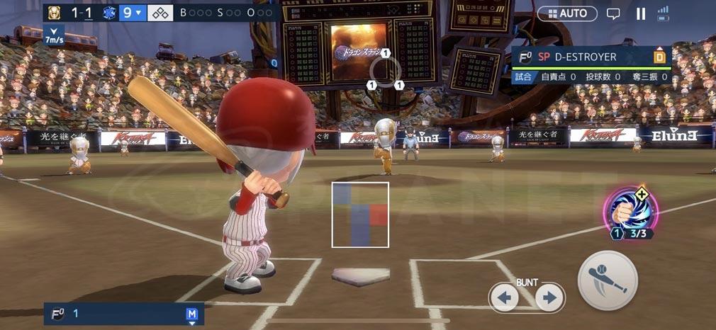 ベースボールスーパースターズ(ベボスタ) バッター画面スクリーンショット