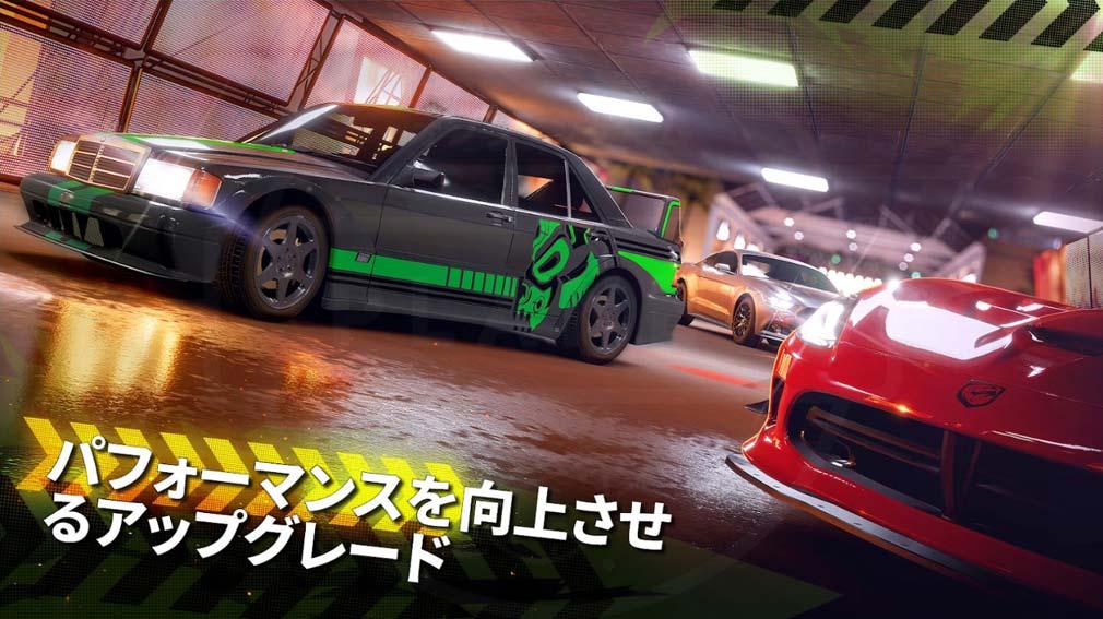 Forza Street(フォルツァ・ストリート) アップグレード紹介イメージ