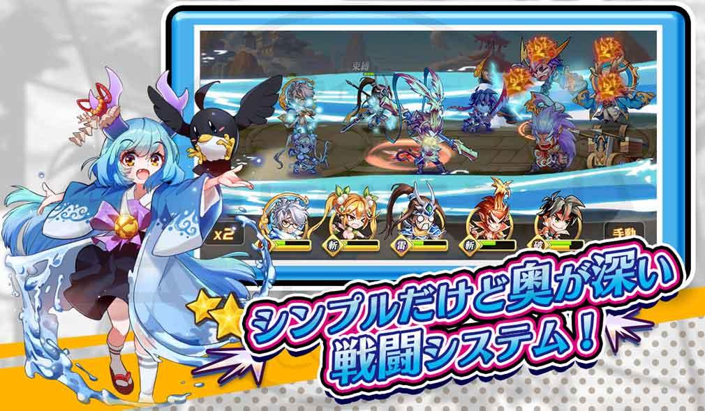 神話大戦ミクスクロス メガミ系モテハレRPG バトル紹介イメージ