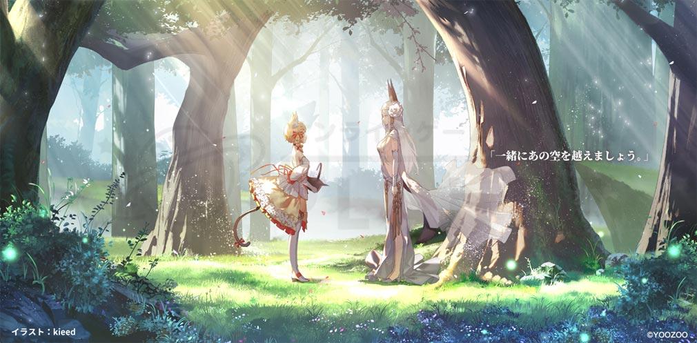 レッドプライドオブエデン(プラエデ) 異能力を操れる半獣半人の元人間『レッド』の物語紹介イメージ