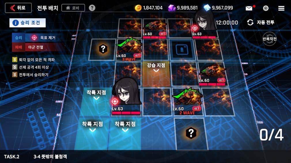 COUNTER SIDE(カウンターサイド) 韓国プレイ画面スクリーンショット