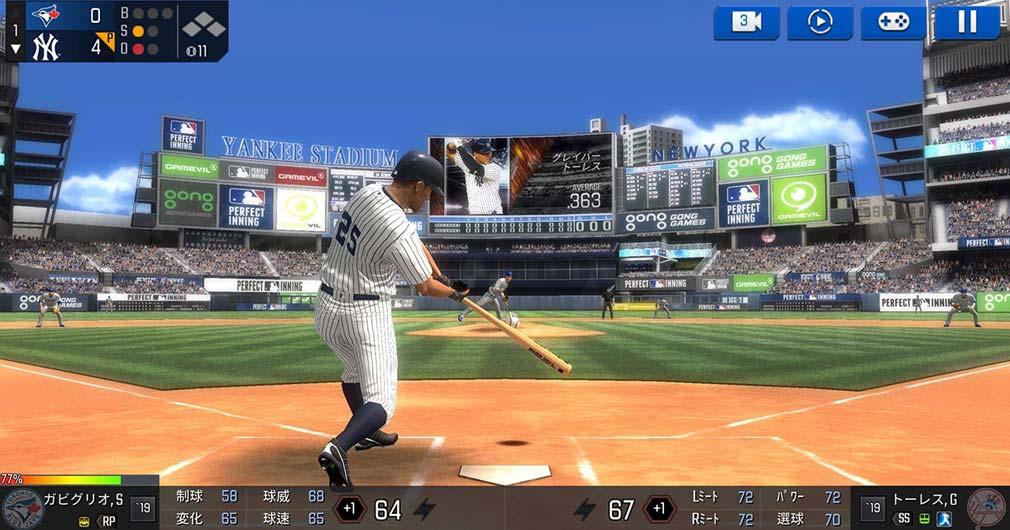 MLBパーフェクトイニング2020 試合スクリーンショット