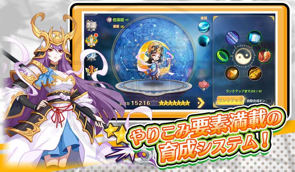 神話大戦ミクスクロス メガミ系モテハレRPG 育成システム紹介イメージ