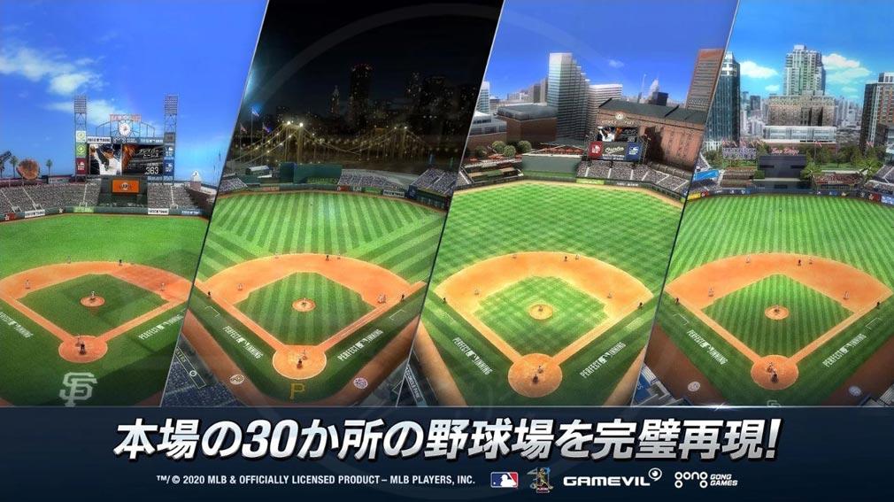 MLBパーフェクトイニング2020 再現された30か所の球場紹介イメージ