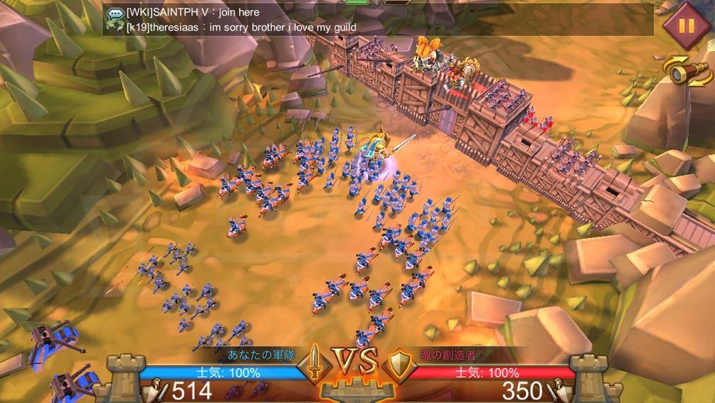 ロードモバイル(ローモバ) 『ギルド』で行う攻城戦スクリーンショット