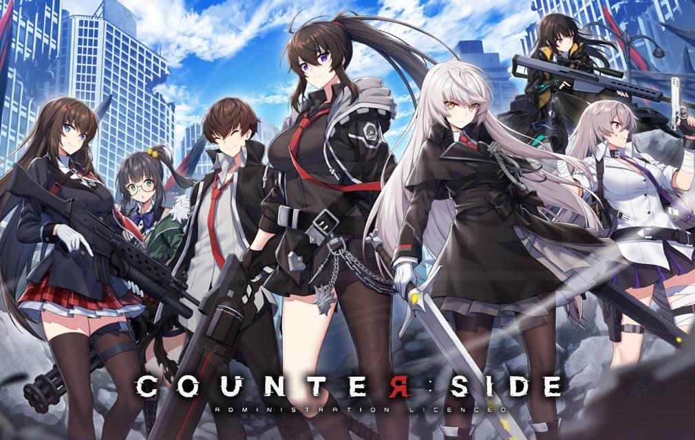 COUNTER SIDE(カウンターサイド) キービジュアル