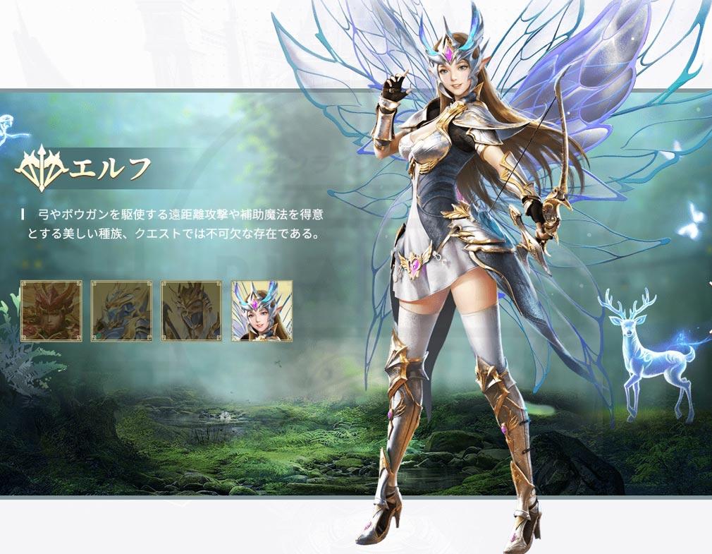 MUアークエンジェル(MU Archangel) クラスキャラクター『エルフ(女)』紹介イメージ
