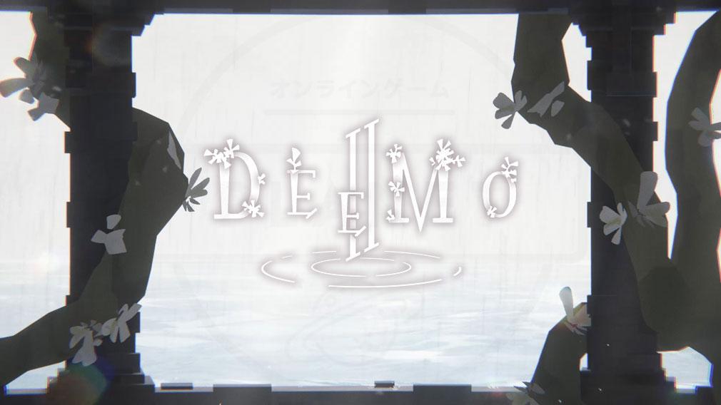 DEEMO 2 (ディーモ2) ロゴビジュアルイメージ