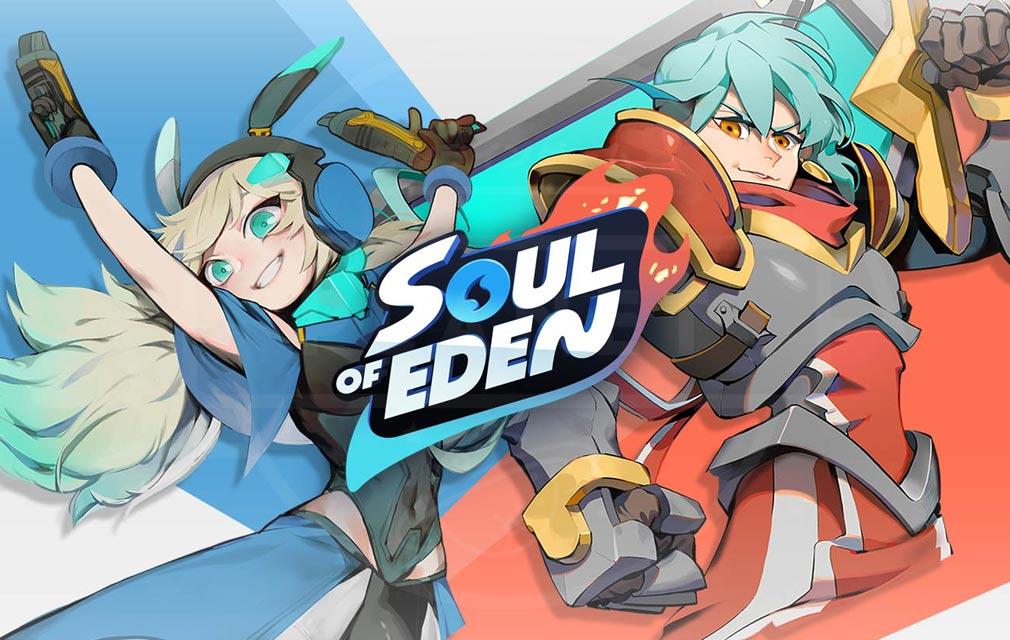 Soul of Eden(ソウル オブ エデン) キービジュアル