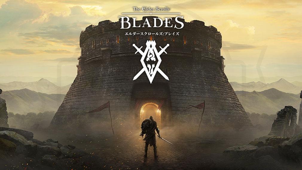 エルダースクロールズ:ブレイズ(The Elder Scrolls BLADES) キービジュアル