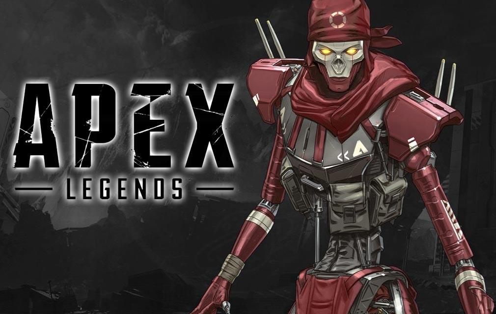 Apex Legends キービジュアル