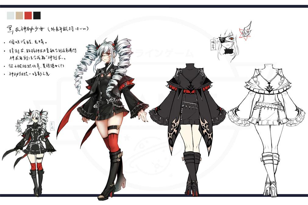 幻想神域2 -AURA KINGDOM- (幻神2) キャラクター『ステイシー』紹介イメージ