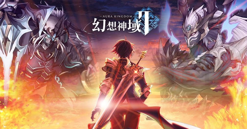 幻想神域2 -AURA KINGDOM- (幻神2) 『魔龍』紹介イメージ