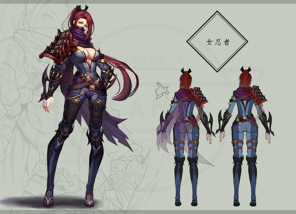 幻想神域2 -AURA KINGDOM- (幻神2) 『女忍者』紹介イメージ