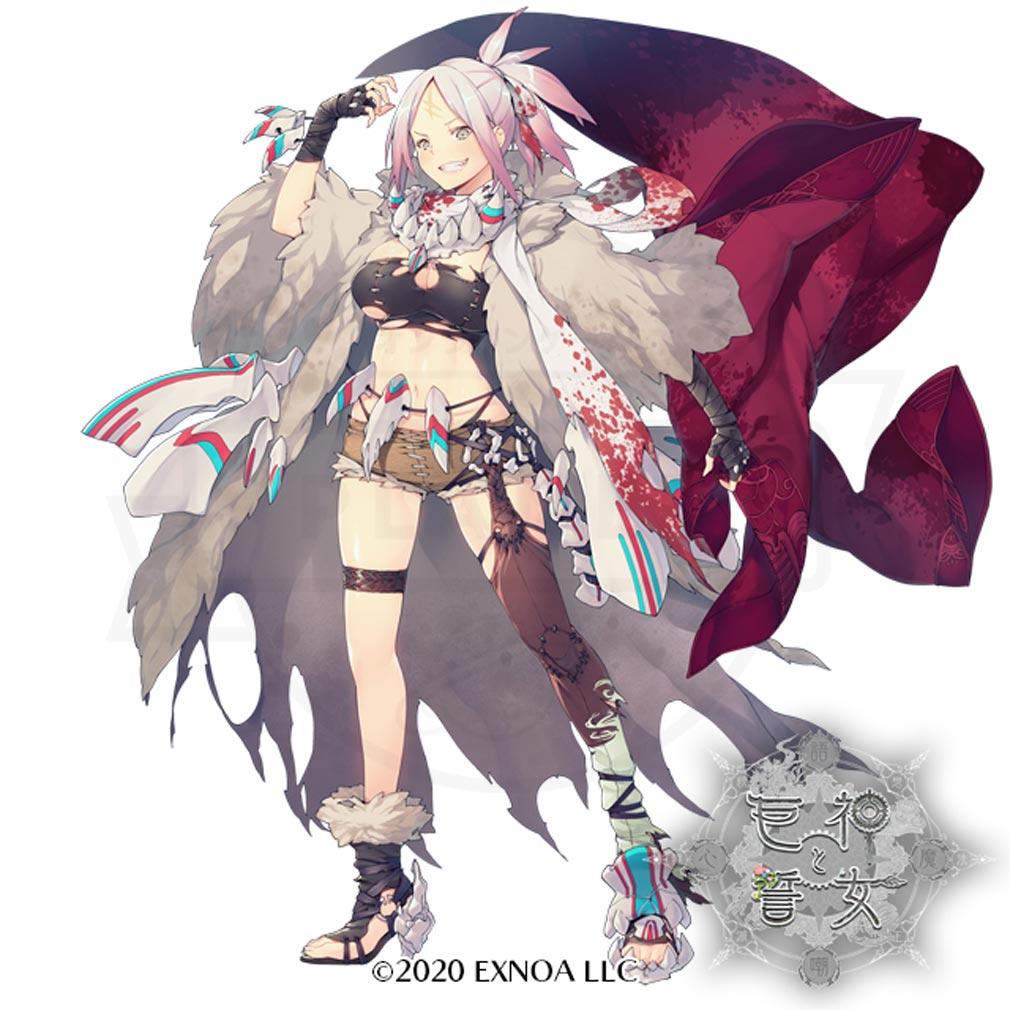 巨神と誓女 キャラクター『BB』紹介イメージ