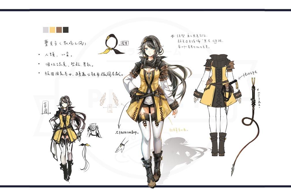 幻想神域2 -AURA KINGDOM- (幻神2) キャラクター『レベッカ』紹介イメージ