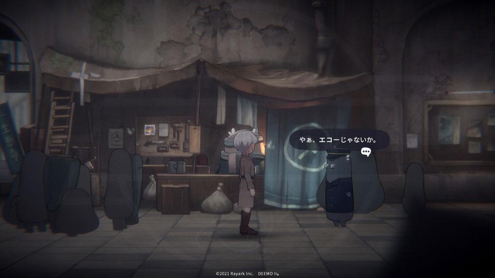 DEEMO 2 (ディーモ2) ゲームの主人公である『エコー』を操作するスクリーンショット
