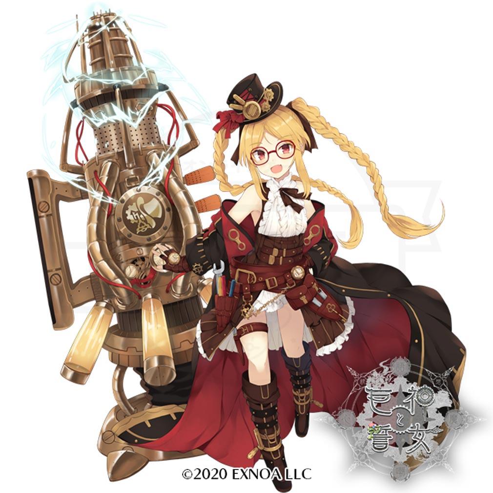 巨神と誓女 キャラクター『ユルユル』紹介イメージ