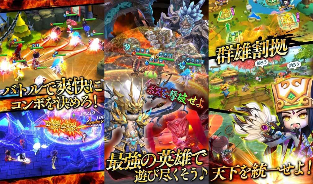 幻霊物語(げんりょう) 世界一の三国育成RPG 概要紹介イメージ
