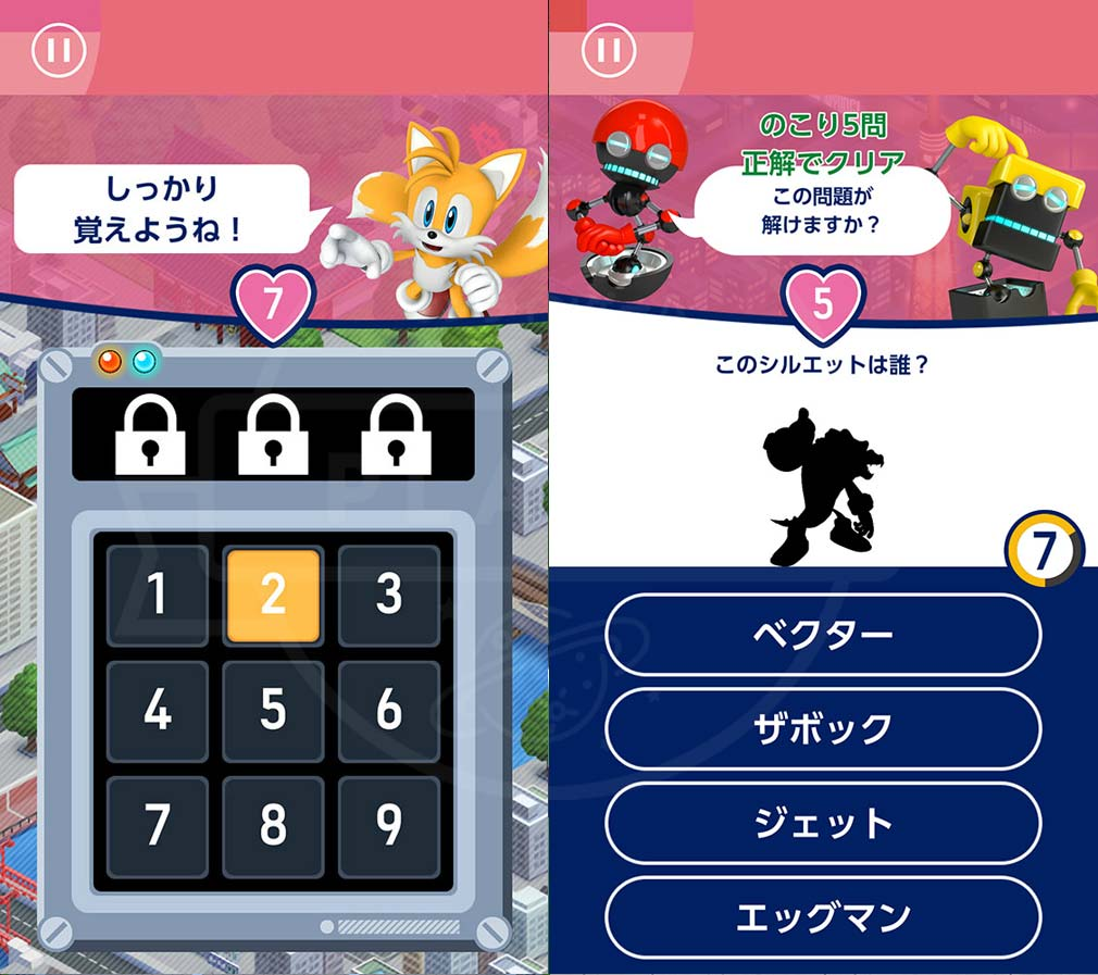 ソニック AT 東京2020オリンピック ナンバーロック、チャレンジクイズスクリーンショット