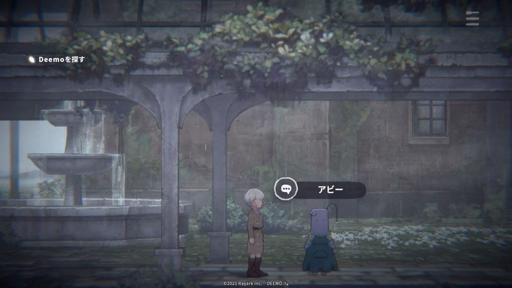 DEEMO 2 (ディーモ2) アニメのような手描きのシーンスクリーンショット
