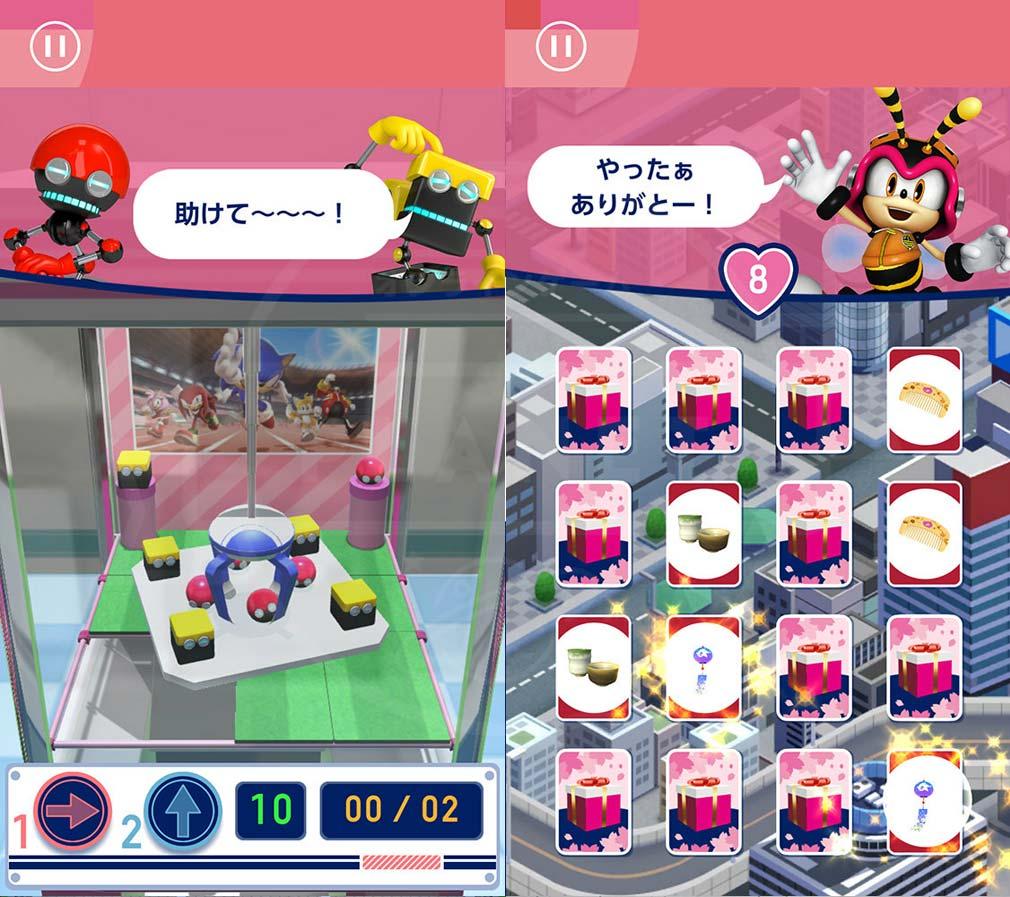 ソニック AT 東京2020オリンピック クレーンゲーム、おみやげさがしスクリーンショット