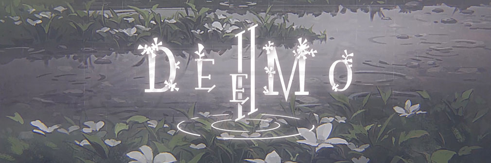 DEEMO 2 (ディーモ2) フッターイメージ