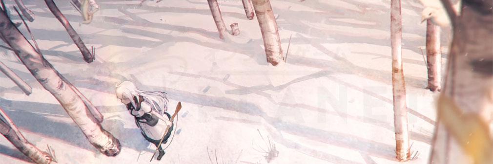 逆コーラップス:パン屋作戦(パン屋少女) フッターイメージ