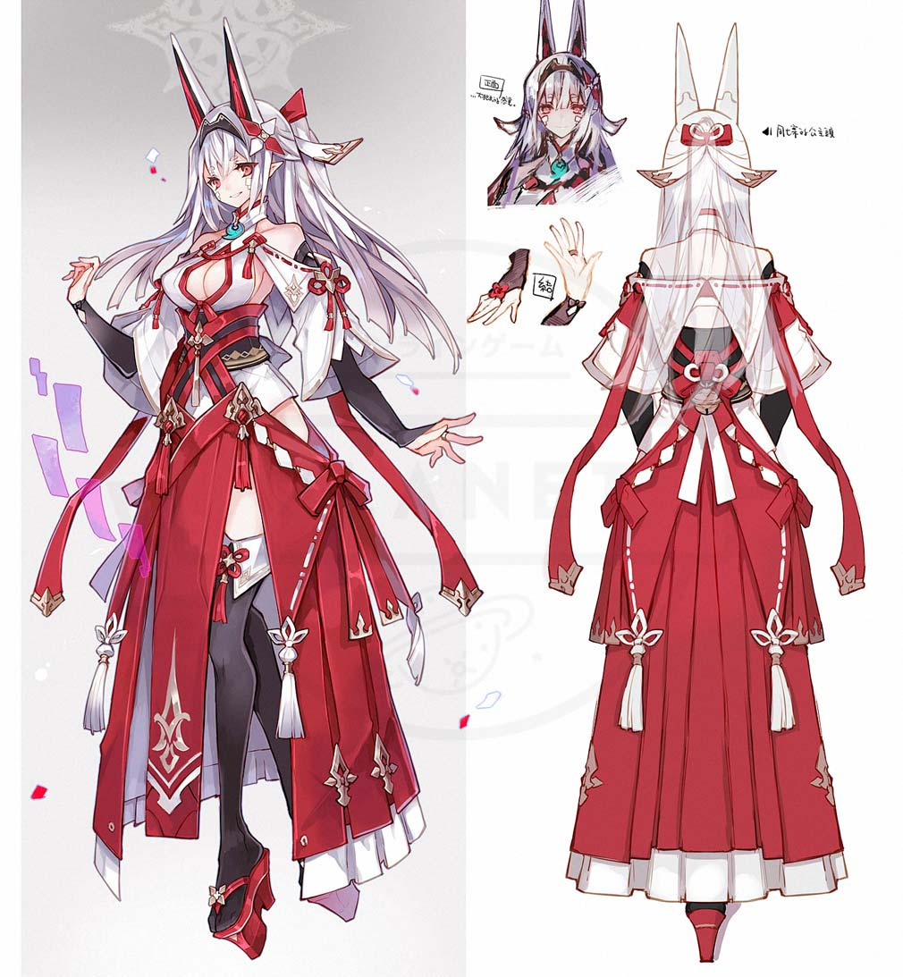 幻想神域2 -AURA KINGDOM- (幻神2) キャラクター『玉藻御前』紹介イメージ