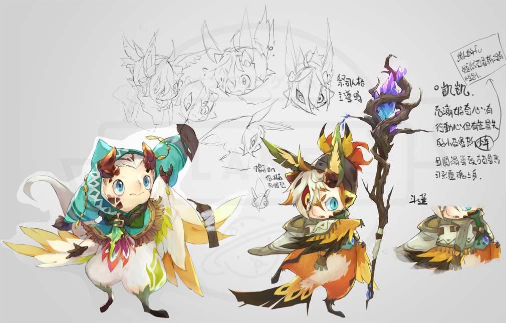 幻想神域2 -AURA KINGDOM- (幻神2) キャラクター『カイカイ』紹介イメージ