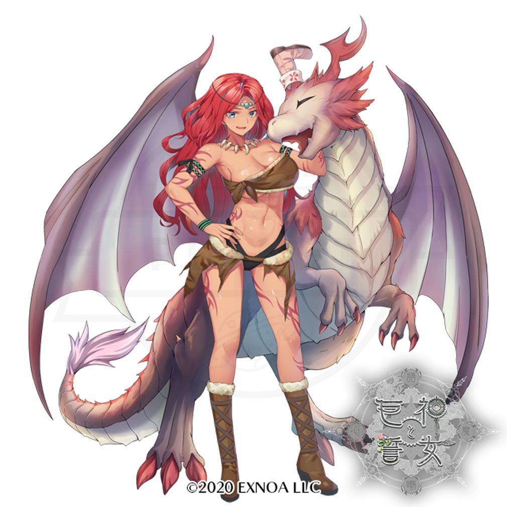 巨神と誓女 キャラクター『竜母のミラ』紹介イメージ