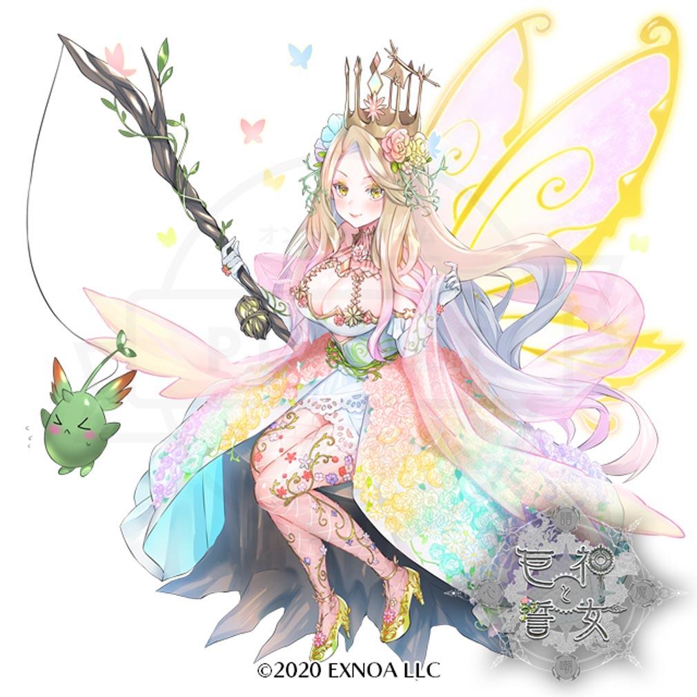 巨神と誓女 キャラクター『ティターニア』紹介イメージ