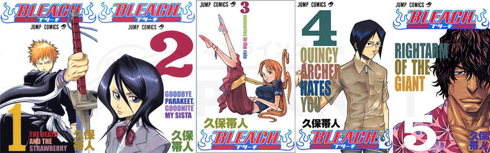 原作『BLEACH』コミック1-5巻表紙イメージ